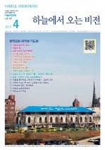 2017년 4월 신문
