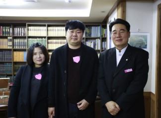 2017-01-15 새가족 김동준, 신기주님
