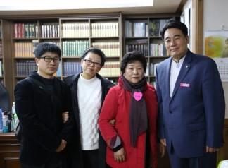 2016-12-18 새가족 김영순님